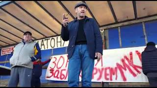 Дагестанские дальнобойщики Ротенберги хуже, чем ИГИЛ 2часть(, 2015-11-21T17:22:22.000Z)