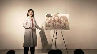 須永 メルヘン 沢口靖子、メルヘン須長と初対面「いつもドラマを見ていただいて…」