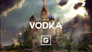 Russian Type Beat - ''Vodka''