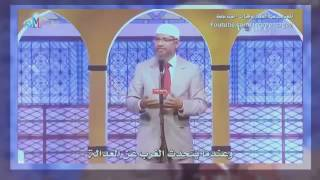 Man Asks Why Only Muslims Dare To Challenge The West Dr. Zakir Naik