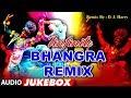Infinite Bhangra Remix   D J Harry   Punjabi Bhangra Songs   Audio Jukebox   T-Series
