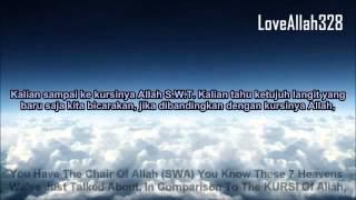 Kerajaan ALLAH S.W.T. yang luas | Syekh Ahmed Ali