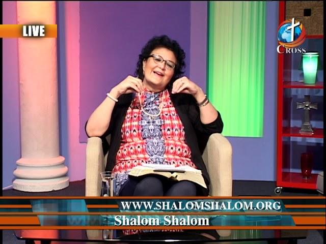 Shalom Shalom Dr. Marisol & Rev. Dexter Peltzer 09-19-2017 English