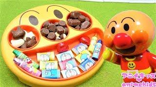 アンパンマン アニメ おもちゃ フェイスランチ皿 お菓子を入れよう❤ アンパンマン チョコレート animekids アニメキッズ Anpanman Toy