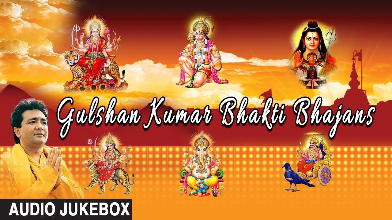 new bhakti bhajan video download
