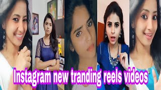 Tamil Trending Instagram girls videos | Tamil Dancing Queens