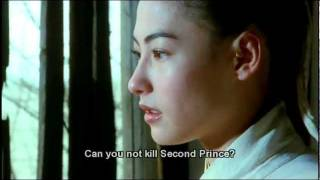 The White Dragon (2004) DVD Trailer (Cecilia Cheung) (Cantonese audio, English subtitles)