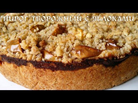 Яблочный пирог-суфле - кулинарный рецепт