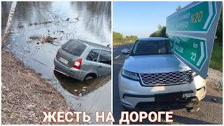 Что творится на дорогах. Авто приколы, неудачи и необычные случаи на дороге. №13