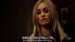 【罗小可影院】2分30秒钟看完血族The Strain第一季第四集 thumbnail