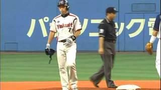 2009.06.14 オリックスvsヤクルト 5回表 (投手・清水) 青木・中安 → ...