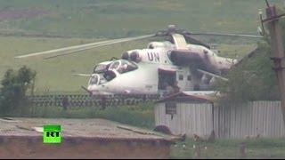 Власти Украины неправомерно использовали вертолеты с символикой ООН(ООН заявляет о беспокойстве в связи с тем, что украинское временное правительство использует вертолеты..., 2014-05-14T13:31:04.000Z)