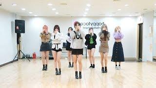 Dreamcatcher (드림캐쳐) - What Dance Practice (Mirrored)