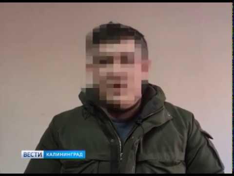 Полицейские задержали интернет-мошенника, обещавшего помощь в получении кредитов