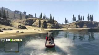 GTA 5 Gameplay Ocean