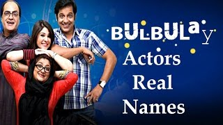 Bulbulay Actors Real Names