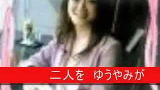 星由里子をゲストに迎えて「君といつまでも」を歌い、キレイな声ですねと誉められる武谷真名。