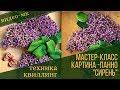 Поделки - Обзор Видео-МК