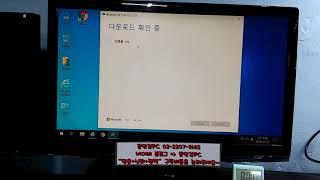 윈도우10usb만드는방법.#중화동컴퓨터수리#중화동컴퓨터…