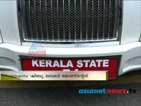 London taxi for minister shibu baby john ഷിബു ബേബി ജോണിന്റെ ലണ്ടന് ടാക്സി