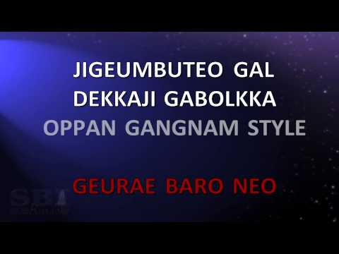 Gangnam Style - PSY Karaoke Version with lyrics
