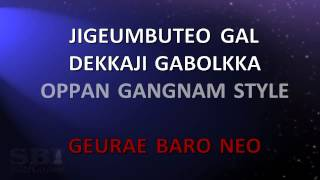 Gangnam Style - PSY Karaoke Version with lyrics