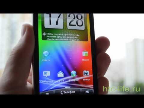 Обзор HTC Amaze 4G от магазина HTC-Life.ru