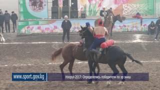 ФИНАЛ: до 90 кг. Марат Алтымышев (Таласская область) – Бердибек уулу Ислам (Нарынская область)