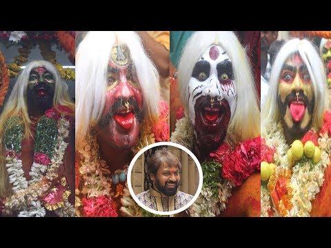Mahankali Jatara 2017 Bonalu SECUNDERABAD
