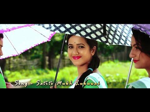 Satite Mukh Lukuwai Assamese Video By Asha _FULL HD MP4