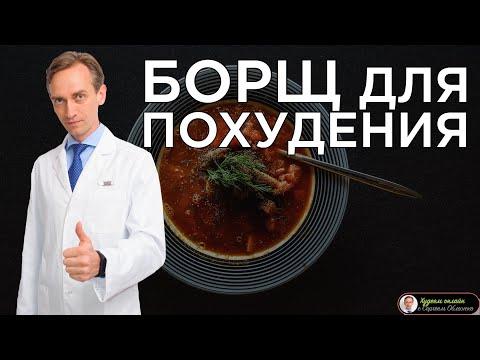Сергей обложка диетолог борменталь видео