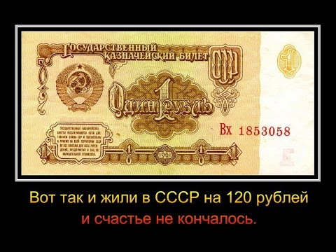 Разговор должностного лица Оренбургской области РСФСР и СССР с банком Русский Стандарт