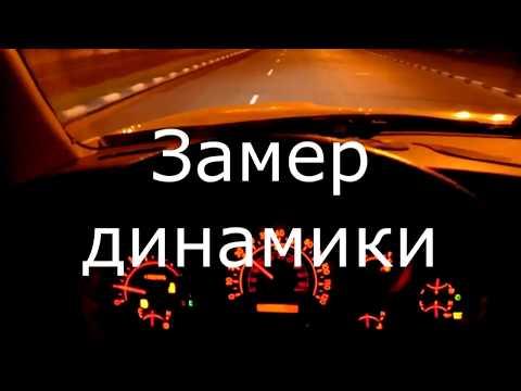 9 литров расход на 5,7 TOYOTA 5,8 sec 0-100 km