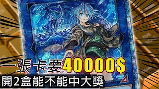 【DogeYugioh】US$1,428 ! Card Eria The Water Charmer, Clear
