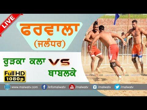FARWALA (Jalandhar) KABADDI CUP - 2017 ● 1st SEMI RURKA KALAN vs THABALKE  ● Day 2nd / Part 7th