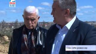 видео Аксенов Сергей Валерьевич