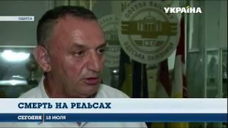 В Николаевской области машинист тепловоза сбил женщину и пытался скрыть следы преступления