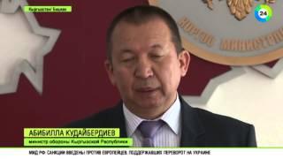 В Бишкек прибыли военные из Азербайджана