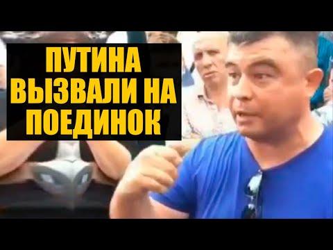 Хабаровск не сдается.