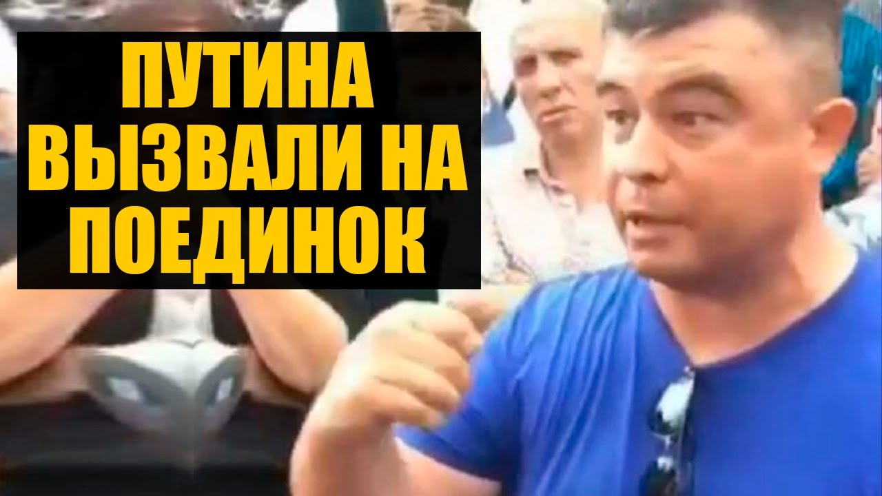 Хабаровск не сдается. ВДВ поддержали граждан