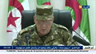 الفريق احمد قايد صالح في زيارة تفتيش وعمل للناحية العسكرية الثانية بوهران