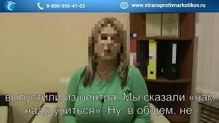 Мать наркоманки. 17 лет, школьница бросила школу из-за наркотиков.