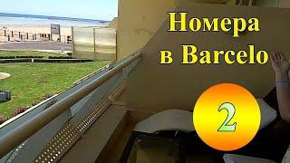 Номера Отеля Barcelo Tiran Sharm 5 Шарм Эль Шейх 2019 Египет Sharm El Sheikh Egypt