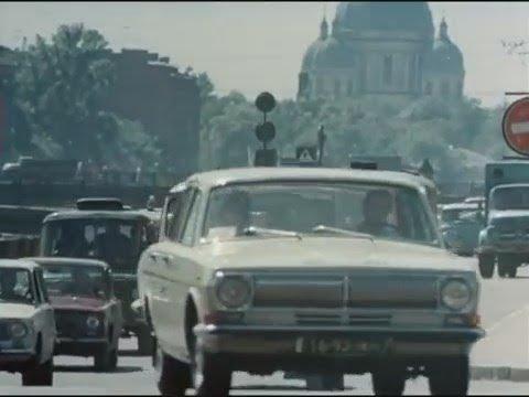 Ленинград в 1977