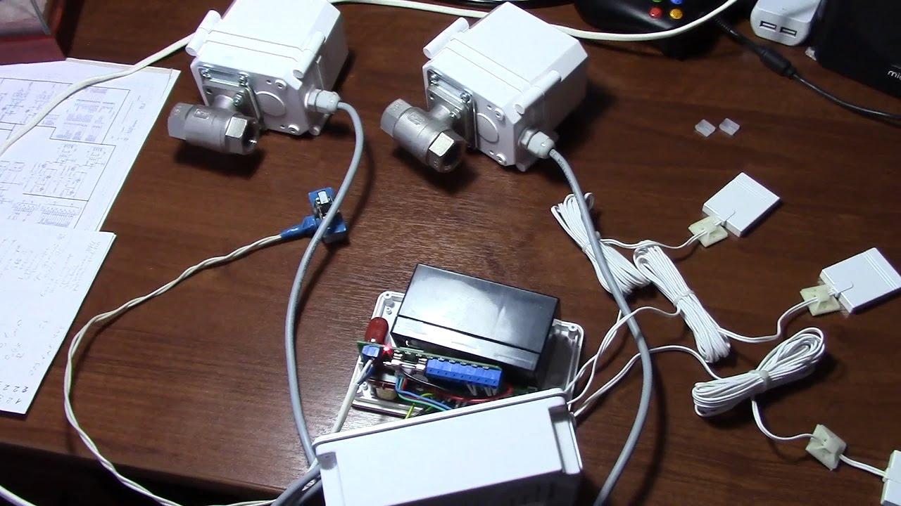 Система защиты от протечек воды Gidrolock с приводами Professional. Обзор