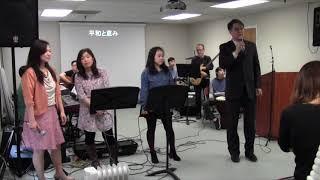 LJPC イースター礼拝会衆賛美 18年4月1日