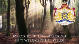 Dutch Patriotic Song - Merck toch hoe sterck (Bergen op Zoom)