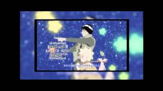 Naruto Shippuden Ending 25 Full Version [HQ] Link MP3 - I Can Hear - Dish