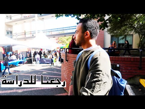 ����� ��� ��� ����    First Day For Classes