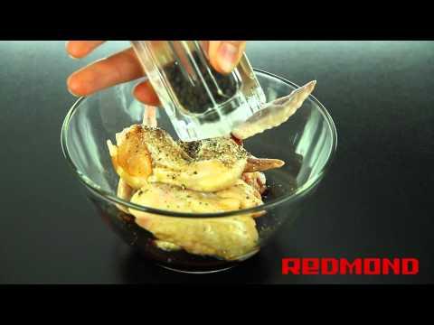 Рецепты от Redmond: Маринованные куриные крылышки (RBM-M1902)